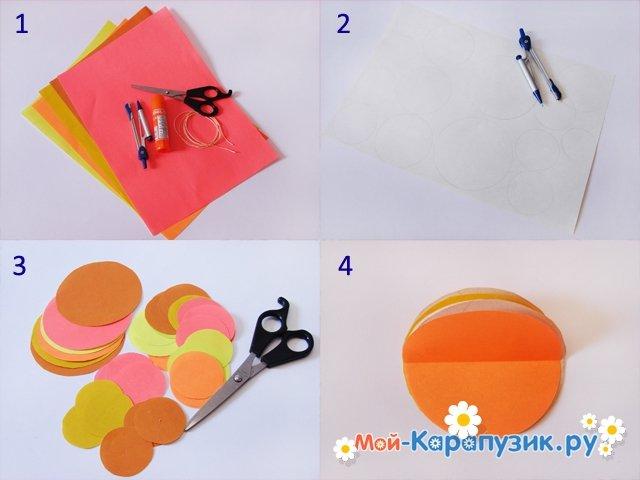 Виготовлення виробів з паперу. Дивовижні вироби з кольорового паперу f61ee1ffcb7d0